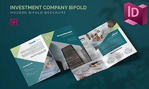 投资公司业务介绍折页版式模板素材