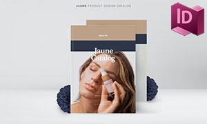 防晒霜等个护产品画册版式模板素材