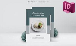 美味菜肴食谱画册图文排版设计模板