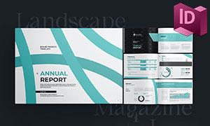 横向版式年度报告画册版式设计模板
