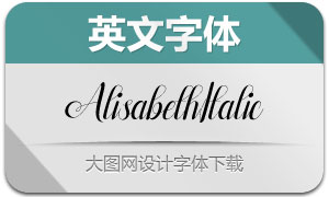 Alisabeth-Italic(英文字体)