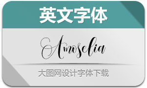 Amoselia(英文字体)
