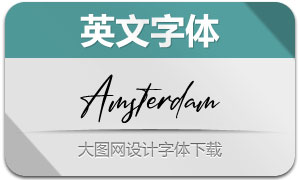 AmsterdamSignature(英文字体)