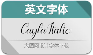 Cayla-Italic(英文字体)