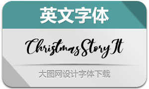 ChristmasStory-Italic(英文字体)