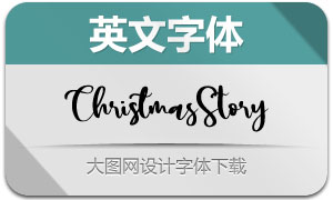ChristmasStory(英文字体)