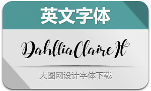 DahlliaClaire-Italic(英文字体)
