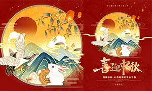 中秋节国潮风格活动海报设计PSD素材