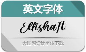 Ellisha-Italic(英文字体)