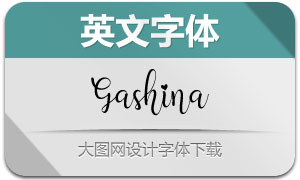 Gashina(英文字体)