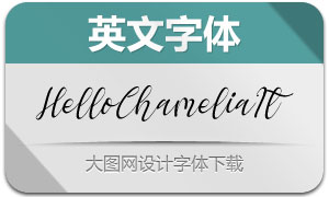 HelloChamelia-Italic(英文字体)