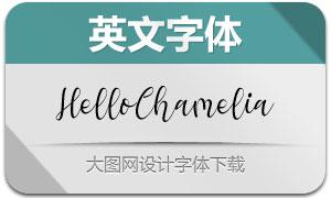 HelloChamelia(英文字体)