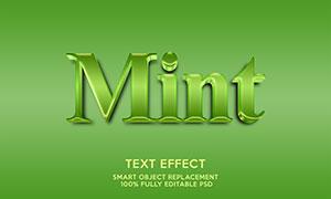 清新绿色圆润质感立体字模板源文件