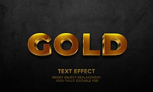 金色质感金属立体字模板设计源文件
