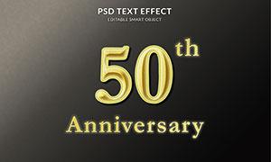 金色凸起质感立体字模板设计源文件