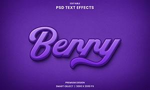 紫色渐变浮雕效果立体字模板源文件