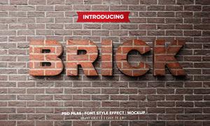 砖墙纹理材质立体字模板分层源文件