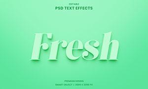 浅绿色透视效果立体字模板分层素材