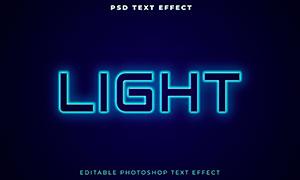 蓝色光效描边样式文字设计模板素材