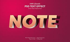 渐变色错位层叠效果立体字模板素材