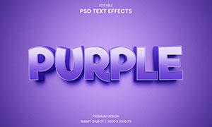紫色渐变凹陷样式立体字模板源文件