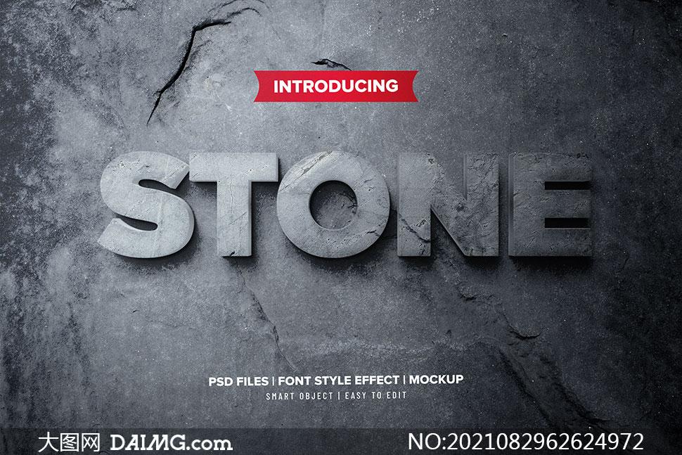 灰色石材纹理图案立体文字设计模板