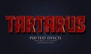 层叠效果红色开裂效果立体字源文件