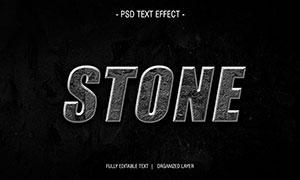 水泥岩石纹理材质立体文字分层模板