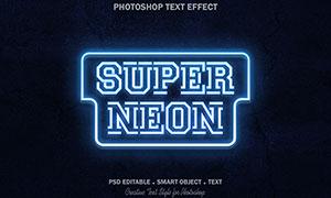 发光效果蓝色立体字设计模板源文件