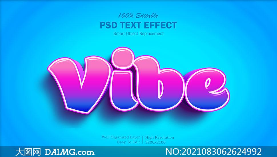 蓝紫色渐变效果立体字模板分层素材