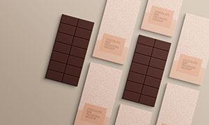 大板式巧克力包裝樣機展示模板素材