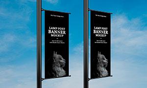 道旗广告宣传海报组合展示样机模板