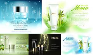 乳液精华等护肤品广告设计矢量素材