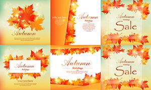 星光點綴的秋天樹葉等背景矢量素材