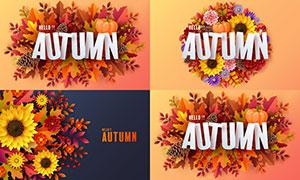 秋天花朵樹葉元素背景創意矢量素材