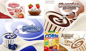 酸奶冰淇淋等產品廣告海報矢量素材