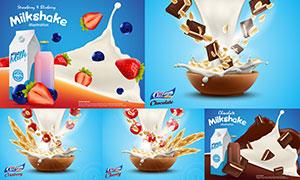 牛奶麥片與巧克力等海報矢量源文件