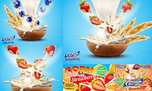 牛奶與麥片等食物廣告設計矢量素材