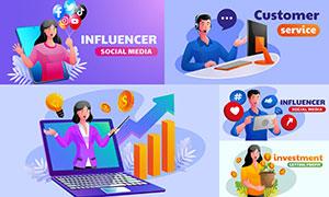 社交網絡與客戶服務等創意矢量素材