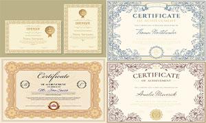 多種多樣的授權書與證書等素材V220