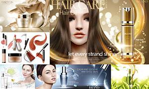 化妝品與護膚品等主題廣告矢量素材
