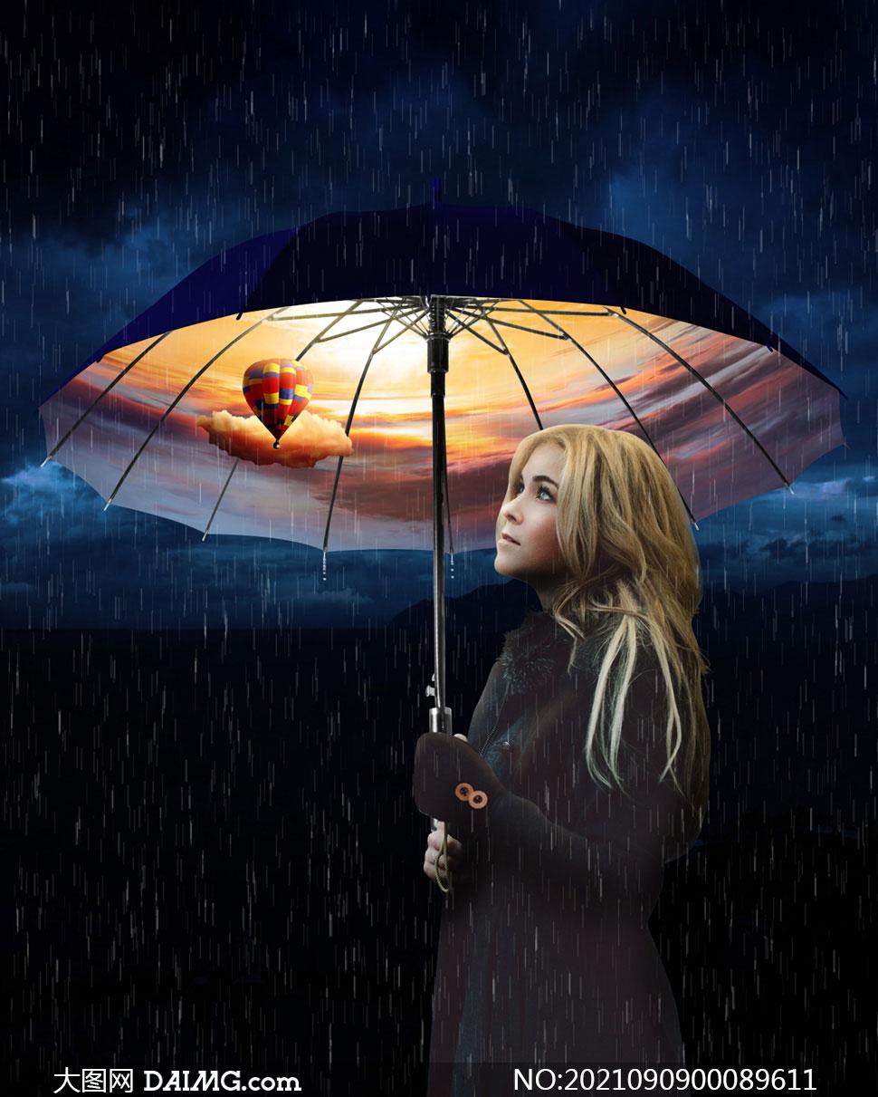 雨天雨伞下的晴空场景PS合成教程素材