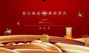 金色华丽的地产活动宣传展板PSD素材