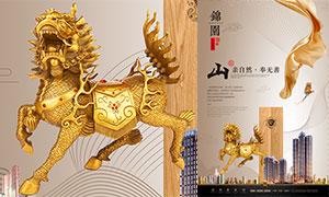 中式高档地产活动宣传单设计PSD素材