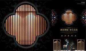 金色高档地产活动宣传单设计PSD素材