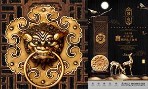 金色地产活动宣传单设计PSD素材