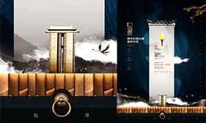 中式高档地产活动宣传单设计PSD源文件