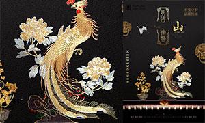 金色地产宣传海报设计模板PSD素材