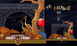 江山如画地产活动宣传单设计PSD素材