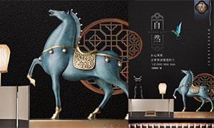 新中式房地产活动海报设计PSD素材